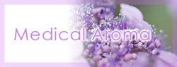 Medical Aroma